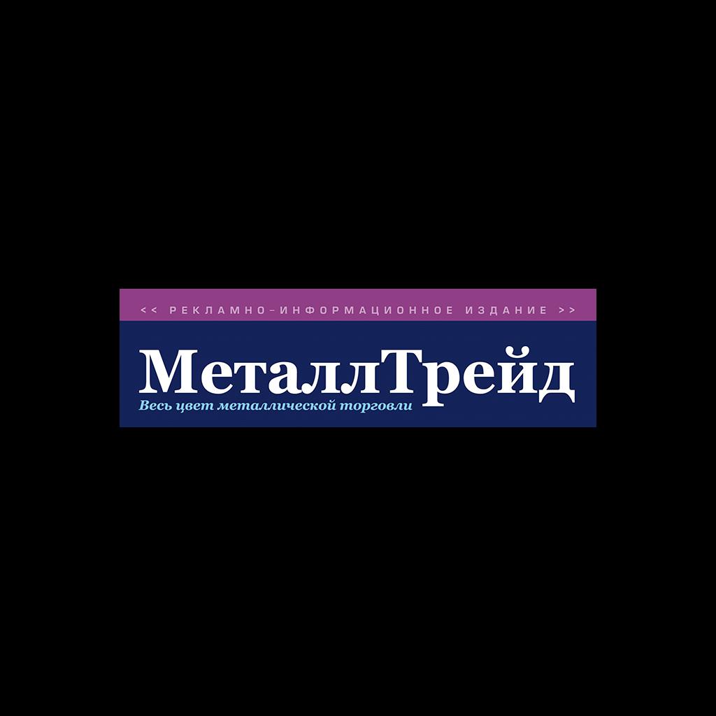 Metall Trade